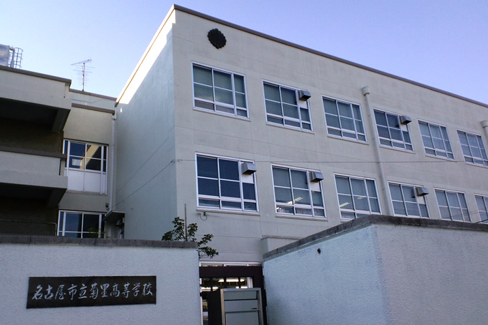 Kikuzato_high_school