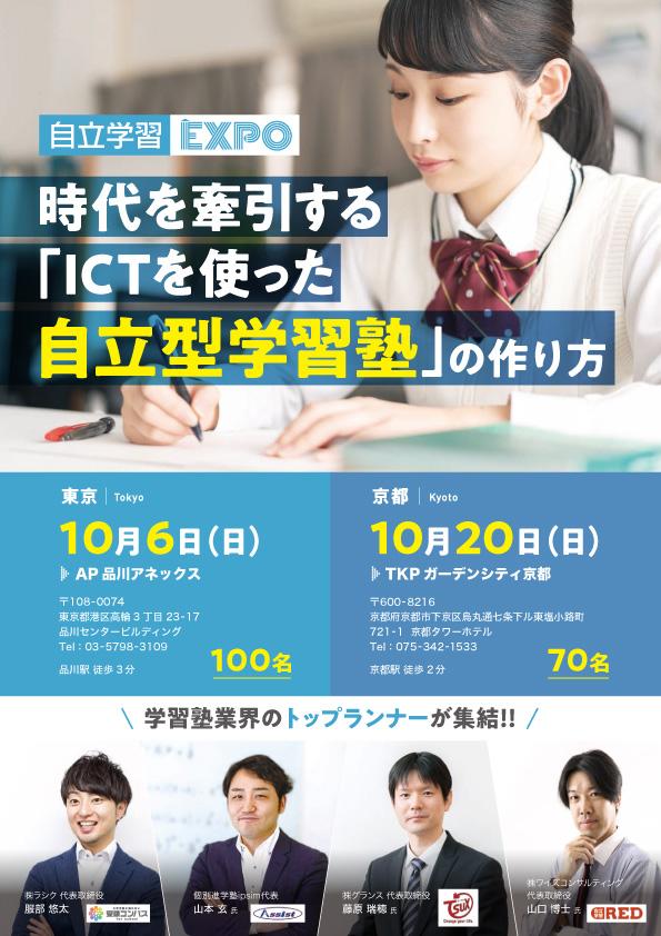 CHIRASHI_0730+-1a