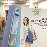 愛知県公立高校TOP校ベスト10を発表!(合格者平均偏差値ランキング2019)