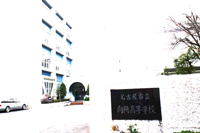 Kouyou_high_schoolz