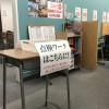 14年使ってきた500円の椅子が引退するよ!