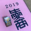 現役生による「愛知商業高校」レポート~2019年9月・3年Zさん~