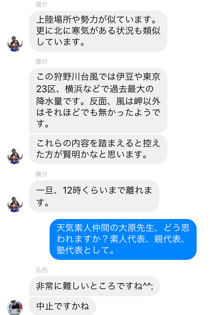 IMG_8021