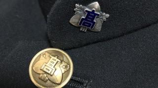 現役生による「刈谷北高校」レポート~2019年・2年Kくん~