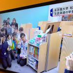 松田先生の塾での取材映像がドラホットプラスで放送されたよ!