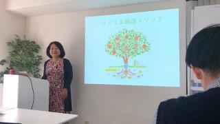「国語の指導」上達を目指して愛知の塾長たちが活動開始!