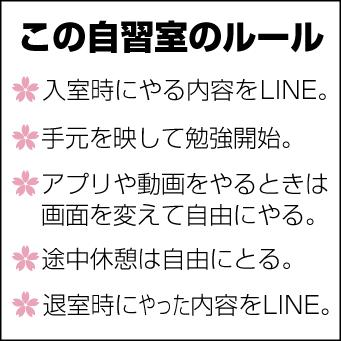 LINEロゴオンライン-4