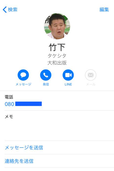 IMG_0631-(2)
