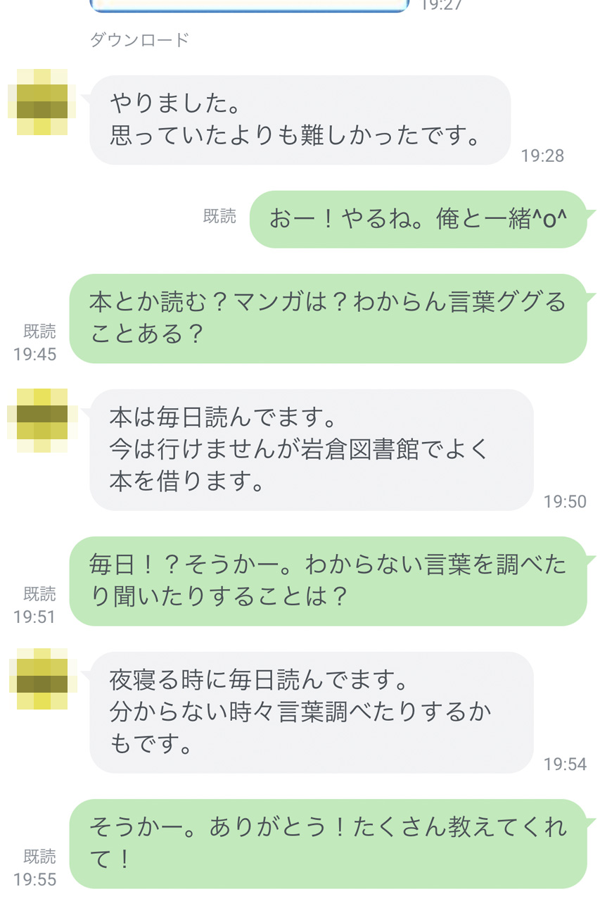 IMG_0787