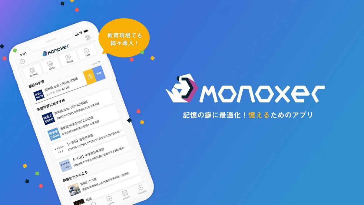 mono91