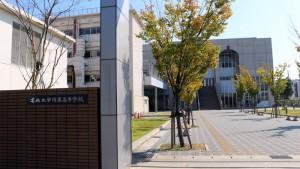 名城大附属高校の塾向け説明会2015へ行ってきた!