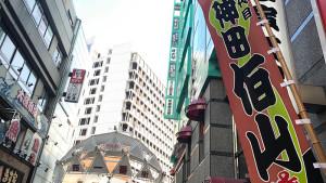 神田伯山真打昇進披露興行で池袋演芸場へ行ってきた!