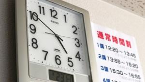 「中学生は夜12時までに寝よう!」と再度お伝え!