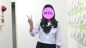 現役生による「中村高校」レポート~2016年・1年Mさん~