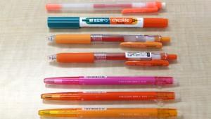 最高の暗記用ペンを使い比べまくって決定したよ!(オレンジペン編)