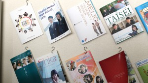 愛知県私立高校受験者数ベスト10を発表!H28年度版