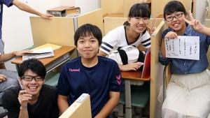 志望校への通学時間をグーグルマップで調べよう!