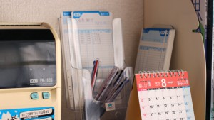 入試スケジュールは「1月下旬」と「ホワイトデー」だけをチェック!